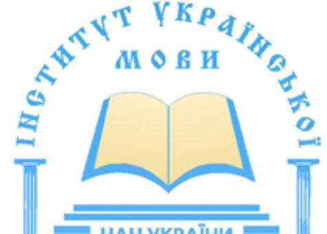 Павлу Юхимовичу Гриценку