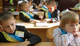 Реформы в начальной школе