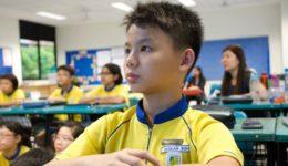 """Феномен """"сінгапурської математики"""""""